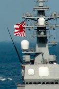 flickr uspacificfleet japansdf usexercise
