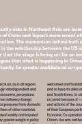 globalasia vo9 no3 fingar essay cover