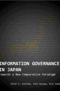 information governance in japan