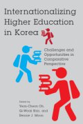 "The cover image of ""Internationalizing Higher Education,"" which shows abstract students carrying books, moving in different directions."