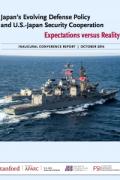 japan security report