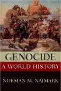 Genocide: A World History book cover