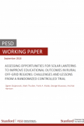 pesd working paper cover sept 2018