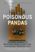 "Book cover for ""Poisonous Pandas,"" showing a pack of cigarettes with a panda logo"