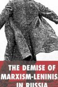 The Demise of Marxism Leninism in Russia