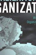 globalization organization