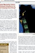 QuarterlyNewsletter 2008Spring Thumbnail