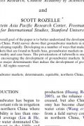 developmentofgroundwatermarketsinchina