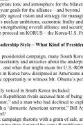 Obama Administration and Korea Policy