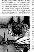 AgvaanluvsanMongolia nuclear industry