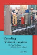 SpendingWithoutTaxation