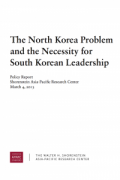 NorthKoreaProblem cover