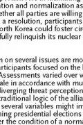 SecondKoreaUSWestCoastForum Summary
