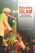 rebranding islam sup