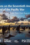 reflections on the end of the pacific war reduced page 01