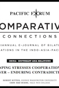 Comparative Connections Cover