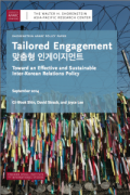 tailored engagement cover