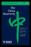the china quarterly 217