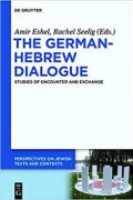Image of The German-Hebrew dialogue book cover.