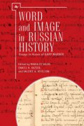 Image of the front cover of Word and Image in Russian History