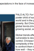 yaleglobal online cover