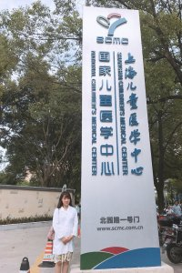 Stanford e-Japan alum Miyu Hayashi outside of the Shanghai Children's Medical Center