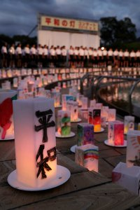 "Lantern with the word ""heiwa"" (peace) in Nagasaki, 74th anniversary of the atomic bombing"