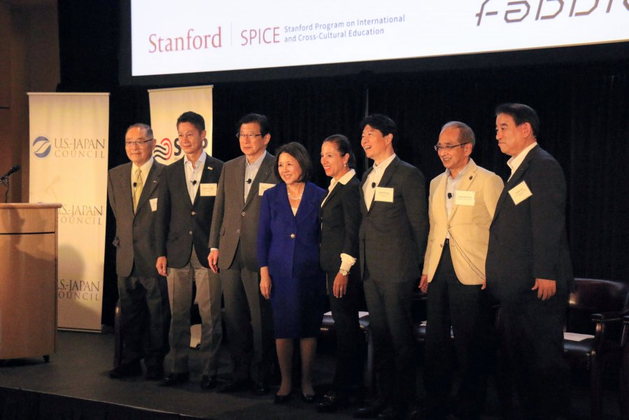 Five Japanese governors and California lieutenant governor Kounalakis convene at Stanford University for the California-Japan Governors' Symposium.