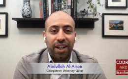 Abdullah Al-Arian talk