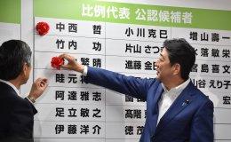 japan election ldp shinzo abe