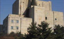 nuclear citylab