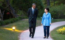 obama parkgeunhye flickr whitehouse
