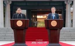 panmunjom april 27 2018