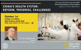 Karen Eggleston Cornell Talk Twitter Card
