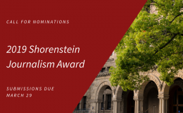 2019 Shorenstein Journalism Award call for nominations on the background of Encina Hall front.