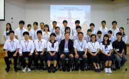 Opening ceremony for the fourth-year course offering of Stanford e-Tottori