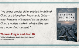 "Quote from Thomas Fingar and Jean Oi from, ""China's Challeges: Now It Gets Much Harder"""