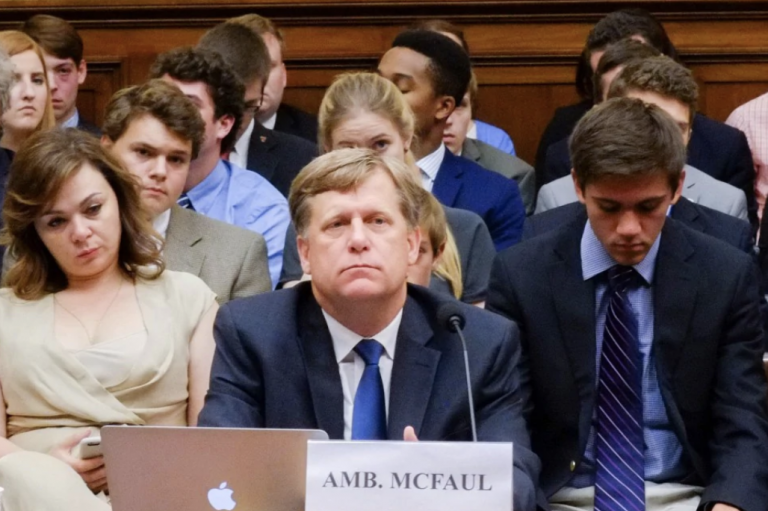 mcfaul testimony 2016