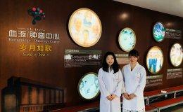Stanford e-Japan Program alum Miyu Hayashi at the Shanghai Children's Medical Center, China