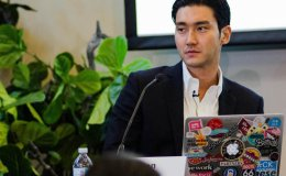 Siwon Choi speaks at panel as part of Future Visions conference.