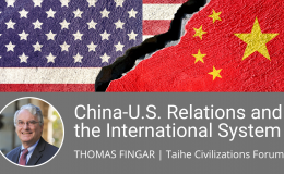 Thomas Fingar: China-U.S. Relations and the International System | Taihe Civilizations Forum