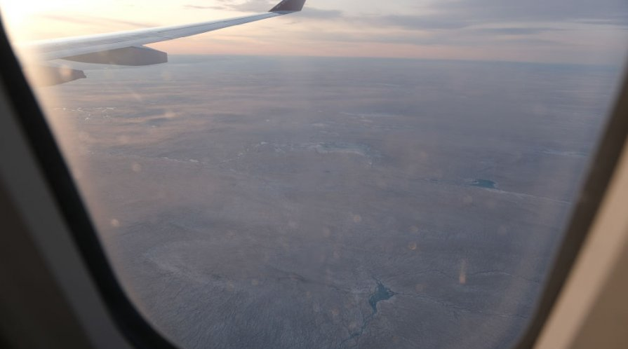 View outside airplane window