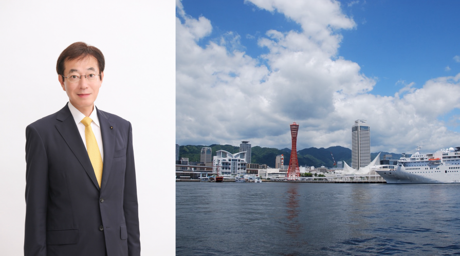 image of port on the left and image of mayor on right