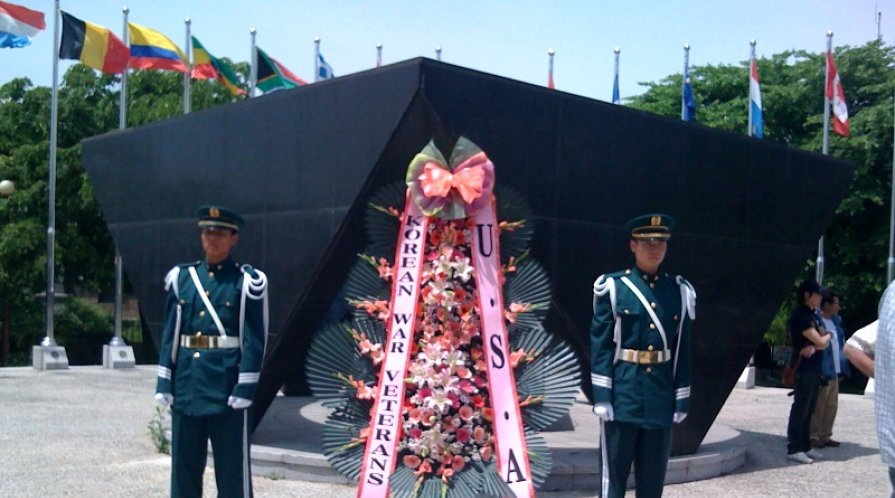Monument dedicated to the United States Forces in the Korean War, Imjingak, South Korea