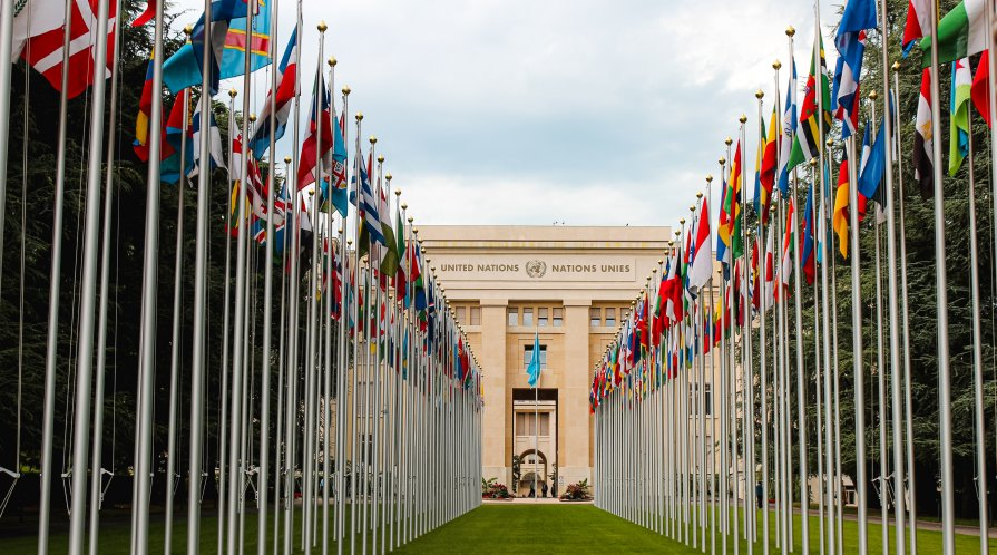 Photograph of the UN building in Geneva, Switzerland