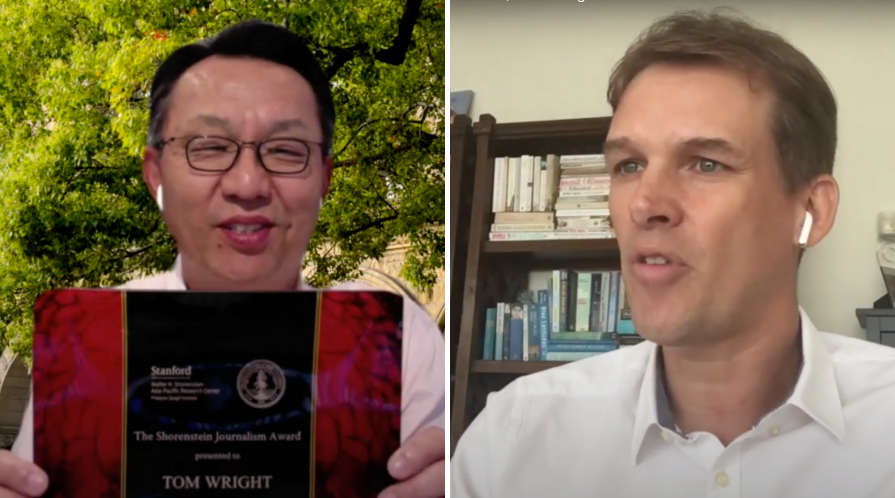 Gi-Wook Shin presents the 2020 Shorenstein Journalism Award to Tom Wright at a virtual event