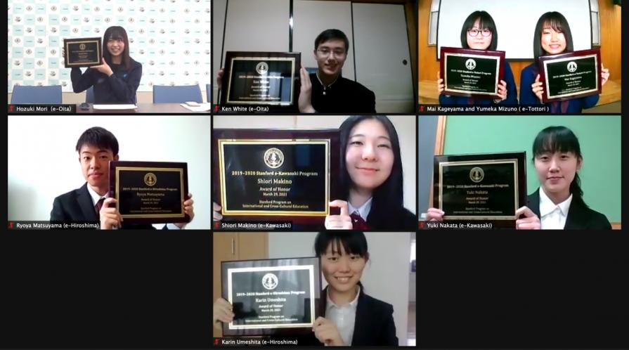 Honorees of SPICE's regional programs in Japan