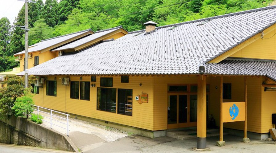 Yellow building in Japanese country side