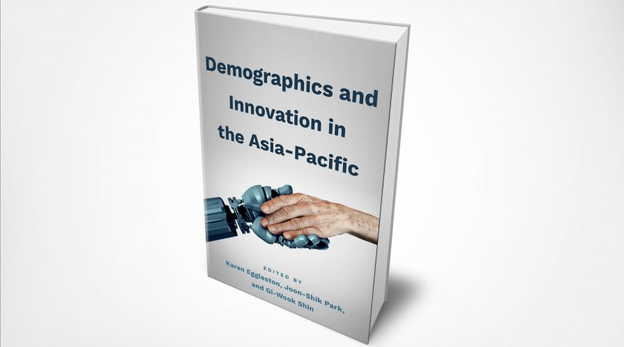 Book cover showing a robotic hand holding an older human hand.