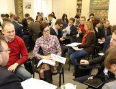 Ukraine class groups